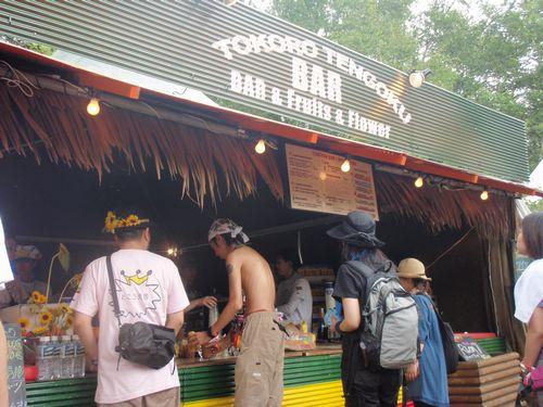 0726_shop_tengokubar