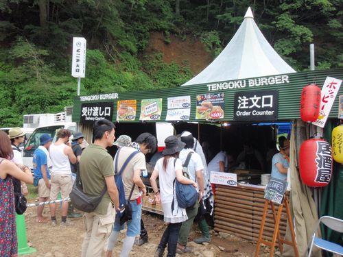 0726_shop_tengokubarger