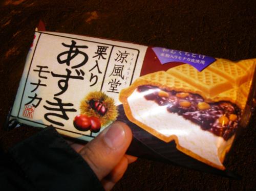 0727_food01