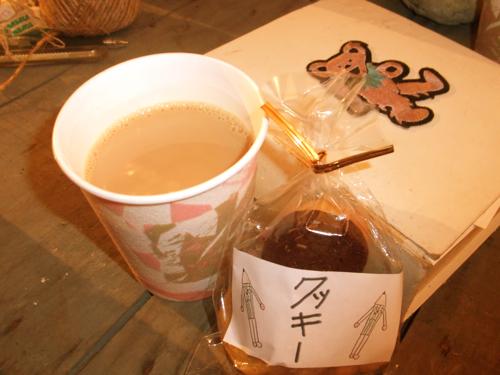 カフェオレとクッキー
