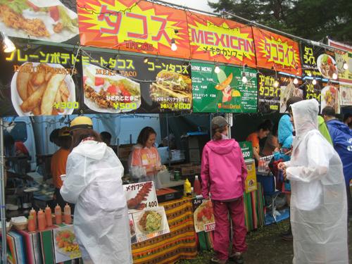 fujimeshi_tacos1
